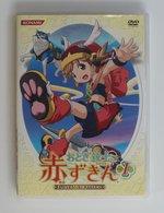Anime DVD JPN : Otogi-Jūshi Akazukin Vol. 1 - Animation