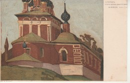 H.Rerich-Croix Rouge. - Russie
