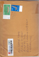 Oman Commercial Registr.cover Franked High Value 1 Rial Dhow, Fine Condition- Reduced Pr. SKRILL PAYMENT ONLY - Oman