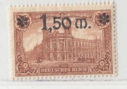 MiNr.117 Xx Deutschland Deutsches Reich - Ungebraucht