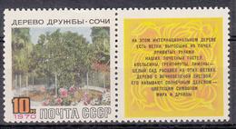 USSR - Michel - 1970 - Nr 3742 + Zf - MNH** - 1923-1991 URSS