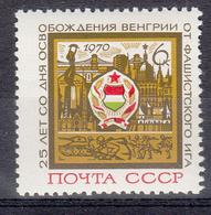 USSR - Michel - 1970 - Nr 3747 - MNH** - 1923-1991 URSS