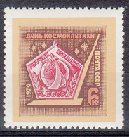 USSR - Michel - 1970 - Nr 3748 - MNH** - 1923-1991 URSS
