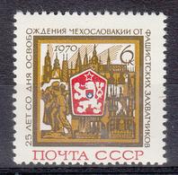 USSR - Michel - 1970 - Nr 3766 - MNH** - 1923-1991 URSS