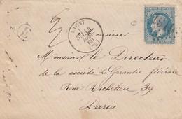 LAS. 14 DEC 69. SEINE-ET-MARNE LAGNY. GC 1919.  BOÎTE RURALE  = E    / 2 - 1849-1876: Periodo Classico