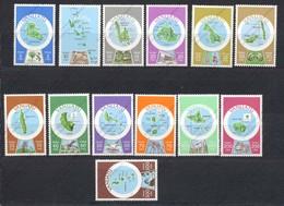 Vanuatu, Yvert 596/608, Scott 280/292, MNH - Vanuatu (1980-...)