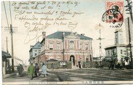 INDOCHINE CARTE POSTALE DEPART SONTAY 6 AOUT 09 TONKIN POUR LE TONKIN - Postales