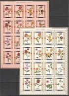 J963 !!! IMPERFORATE, PERFORATE UMM-AL-QIWAIN FLORA FLOWERS 2SH MNH - Plants