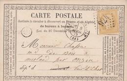CARTE PRECURSEUR. 8 AVRIL 73. INDRE-ET-LOIRE CHATEAU-RENAULT. GC 924.   BOÎTE RURALE  = G    / 3 - 1849-1876: Periodo Classico
