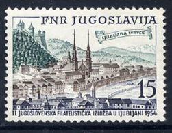 YUGOSLAVIA 1954 JUFIZ II Exhibition  MNH / **.  Michel 750 - 1945-1992 Socialist Federal Republic Of Yugoslavia