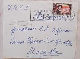 FRANCE Veterinaire, Veterinary, Veterinario, Flamme Temporaire GARDEN PARTY VETERINAIRE 1960 - Medizin