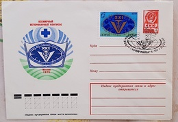 URSS-RUSSIE Veterinaire, Veterinary, Veterinario, Tierärztlich ENTIER POSTAL Congrès Mondial Des Vétérinaires 1979 - Medizin