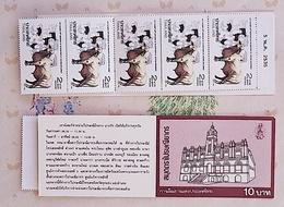 THAILANDE Veterinaire, Veterinary, Veterinario, Tierärztlich. Carnet Emis En 1992 - Medizin
