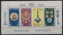 1969 Egitto, Millenario Città Del Cairo Foglietto Nuova (**) - Blocks & Sheetlets