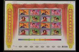 BRITISH COMMONWEALTH - MESSY NHM ESTATE CARTON. Mainly Caribbean Islands, Br Africa, Br Oceania & Omnibus KGVI & QEII Ne - Stamps