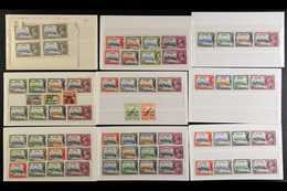 1935 SILVER JUBILEE BALANCE. A Small Box Containing Mint (incl Never Hinged) And Used 40+ Sets On A Bundle Of Stock Card - Stamps