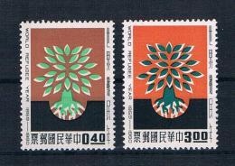 Taiwan 1960 Weltflüchtlingsjahr Mi.Nr. 357/58 Kpl. Satz ** - Ungebraucht