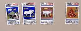 AFRIQUE DU SUD Veterinaire, Veterinary, Veterinario, Tierärztlich. 4 Valeurs Emises En 1980. MNH, NEUF SANS CHARNIERE - Medizin