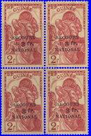 Guinée 1941. ~ YT 175** Bloc De 4 -  Secours National. Guinéens - Guinée Française (1892-1944)