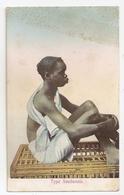 Soudan. Type Soudanais (A1p57) - Sudan