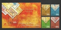 Macao Macau 2005 Yvert 1265/1268 ** + Bloc 152 ** Centenaire Du 1er Billet De Banque - Centenary Of First Banknote - 1999-... Chinese Admnistrative Region