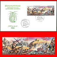 LIBYA - 1981 Battles Tank Militaria War Italy (FDC) - Libya