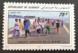 Djibouti 1994 World Walking Day Scott $150  POSTAGE FEE TO BE ADDED ON ALL ITEMS - Djibouti (1977-...)