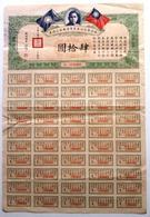 Ministerio Para Ferrocarriles (Cantón-Hankow-Linie) - Asie