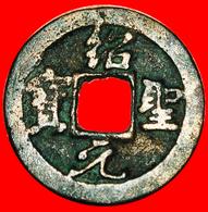 # DYNASTY NORTHERN SONG (960-1127): CHINA ★ SHAOSHENG (1094-1097) CASH! LOW START ★ NO RESERVE! - China