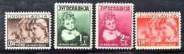 632 490 - YUGOSLAVIA 1938 , INFANZIA  Serie Unificato N. 314/317  ***  MNH - Nuovi