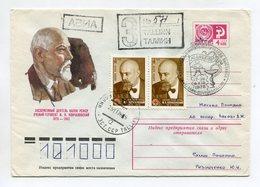 REGISTERED COVER USSR 1975 THE SCIENTIST-THERAPIST M.P. KONCHALOVSKY #75-501 SP.POSTMARK PHILEXHIBITION MEDPHIL-76 - 1923-1991 URSS