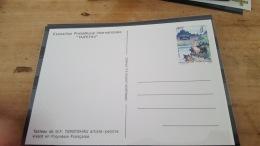 LOT 404936 TIMBRE DE COLONIE NOUVELLE CALEDONIE NEUF** LUXE - Blocs-feuillets