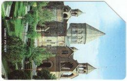 ARMENIA A-010 Magnetic - Culture, Monastery - Large Strip - Used - Armenia