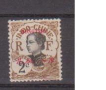 MONGTZEU      N°  YVERT  :     35       NEUF AVEC  CHARNIERES      ( Ch 2039     ) - Mong-tzeu (1906-1922)