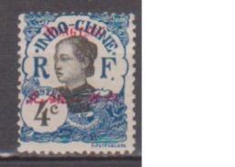 MONGTZEU      N°  YVERT  :     36      NEUF AVEC  CHARNIERES      ( Ch 2040    ) - Mong-tzeu (1906-1922)