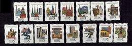 Russie  **  N° 5708 à 5722 - Capitales Des Républiques Socialistes Soviètiques - 1923-1991 URSS