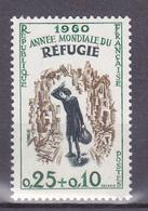 N 1253 Année Mondiale Du Réfugié:Un Timbre Neuf Gomme  D'origine Sans Charnière. - Nuevos
