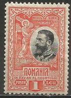 Romania - 1906 Anniversary Of Kingdom 1L MH *   SG 501 - 1881-1918: Charles I