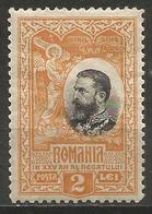Romania - 1906 Anniversary Of Kingdom 2L MH *   SG 502 - 1881-1918: Charles I