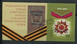 Russie Ob N° 101 - An. De La Victoire - Blocs & Feuillets