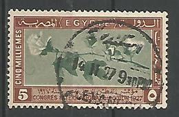 Congrés International Du Coton 5m Brun Et Vert Gris - Egypt
