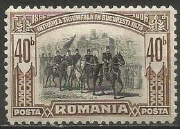 Romania - 1906 Army Entering Bucharest 40b MH *   SG 509 - 1881-1918: Charles I