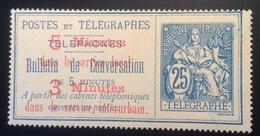 France Timbre Telephone RARE 1896 Yv. 13 (*) SUPERBE, Signé Scheller (type Chaplain Téléphones Télégraphe Telefon - Telegrafi E Telefoni