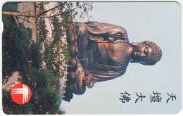 HONGKONG A-158 Magnetic Telecom - Religion, Statue, Buddha - Used - Hong Kong