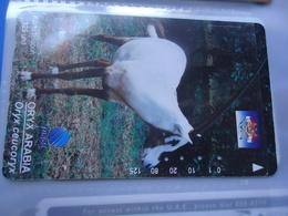 INDONESIA USED CARDS ANIMALS ORYX  ARABIA - Indonesia