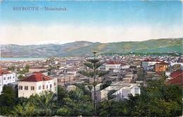Liban - Beyrouth - Museitabeh - Liban