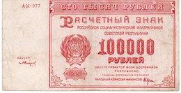 RUSSIA 100000 RUBLEI 1921 P-117a.10 - Russia
