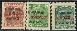 Sellos Varios GRECIA 1922, No Completa  Yvert 302-303-305 * - Grecia