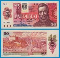 SLOWAKEI - SLOVAKIA 50 Korun Banknoten (1987) Pick 16 UNC  (21068 - Slowakei