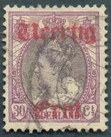 N°94 (NVPH N°102f - Variété SANS POINT SUR LE I - Zonder Punt Op De I)- 12878 - 1891-1948 (Wilhelmine)